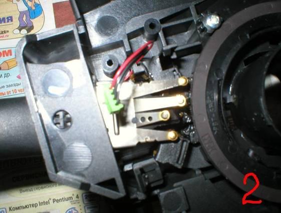 Ремонт блока подрулевых переключателей PEUGEOT 307