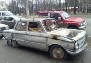 как продать авто