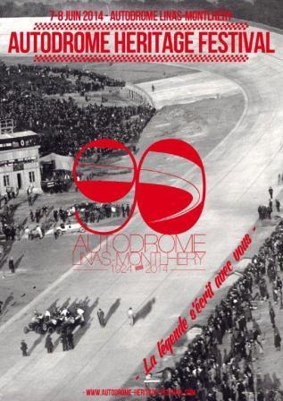 90 лет пежо
