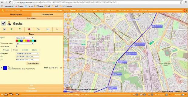 GPS tracker SOS