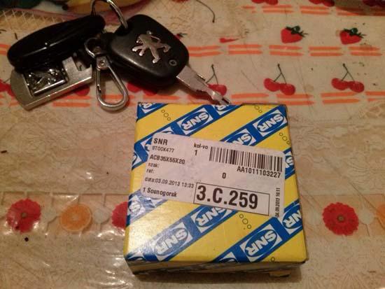 Замена подшипника компрессора кондиционера Пежо 206