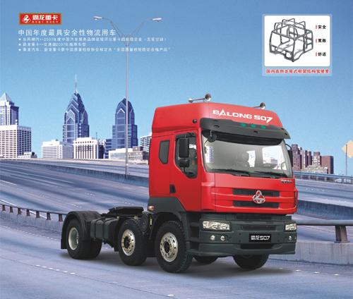 фото рузовик Dongfeng