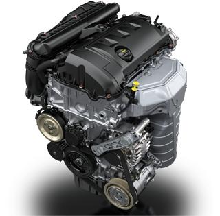 двигатель psa 1,6 л 120 лс