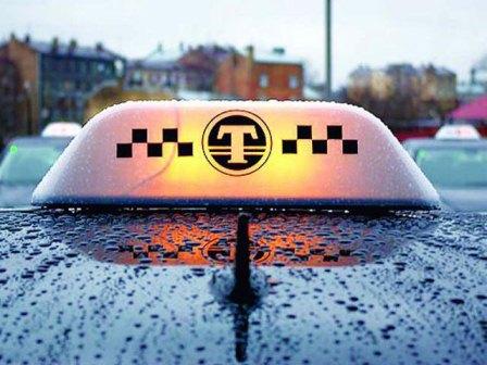 преимущества легального такси